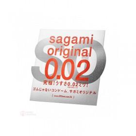 ถุงยางอนามัย Sagami Original 0.02 M (Size 52)
